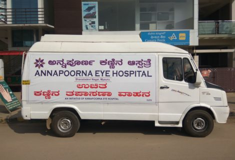 Free Eye Screening Mobile Van Service